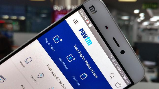 PAYTM is going to launch Facial Recognition in Wallet